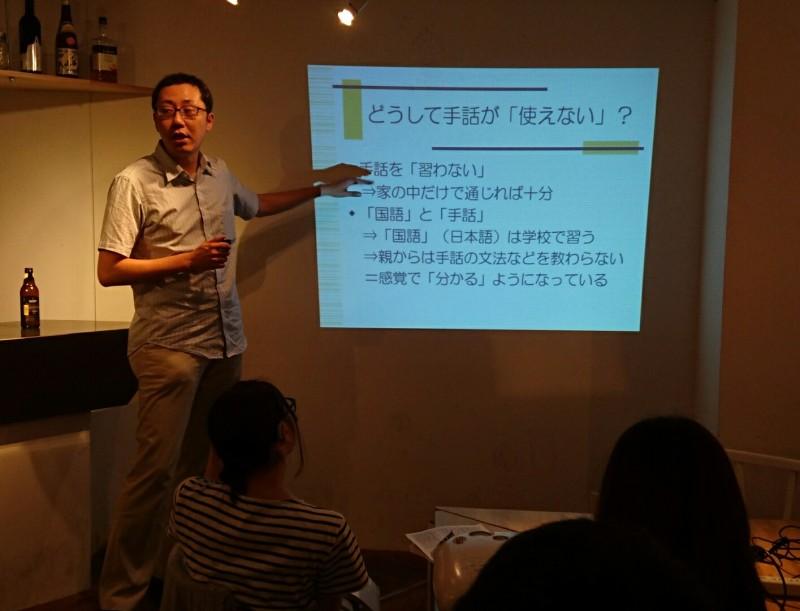 J-CODA会長・村下さんの画像です